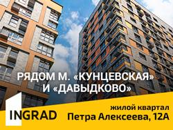 Квартиры в ЗАО от 6,8 млн рублей Огороженная территория. Свой